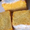 Mandeliger Mandarinen-Grießkuchen