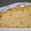 Wenn dir das Leben eine Zitrone gibt, mach' saftigen Blechkuchen daraus